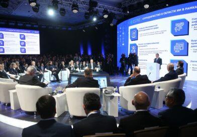 Synopsis 2021: The Global DeFi & Digital Economy Summit